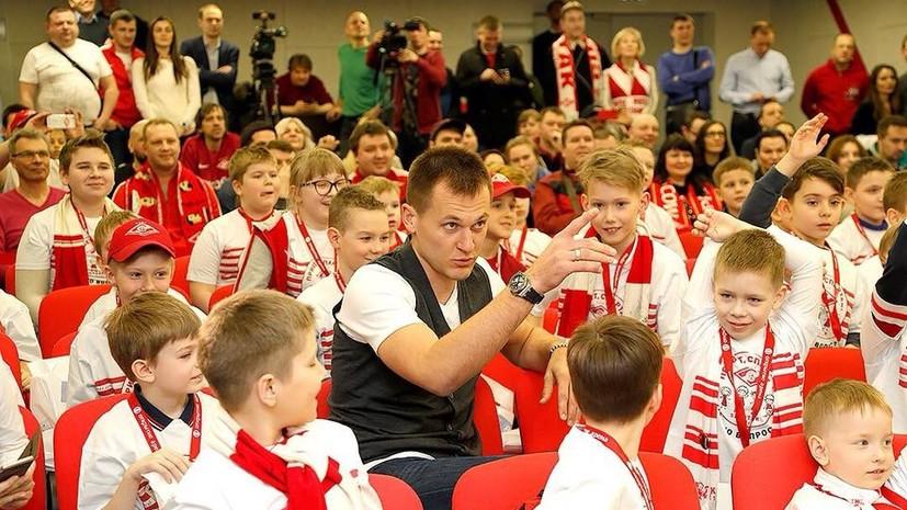 «Каррера — это мышонок Джерри»: игроки «Спартака» провели пресс-конференцию для детей