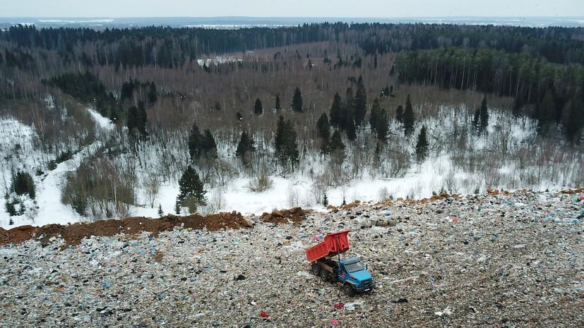Жители Волоколамска снова сообщают о сильном запахе с «Ядрово»