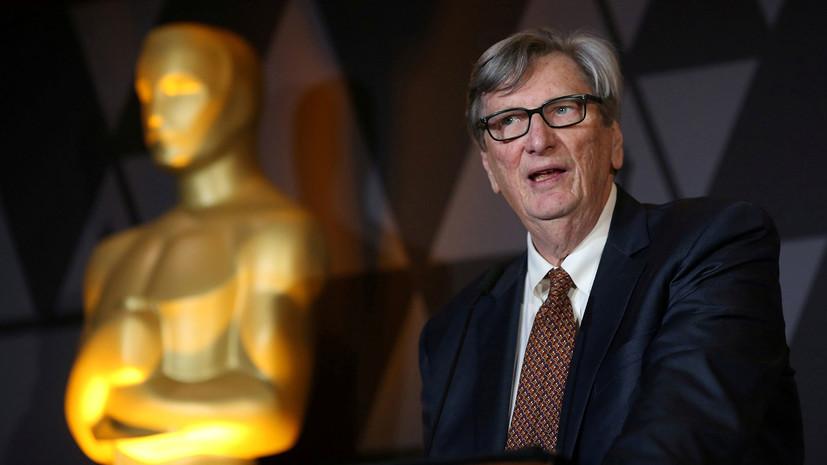 Глава Американской киноакадемии назвал беспочвенными обвинения в домогательствах