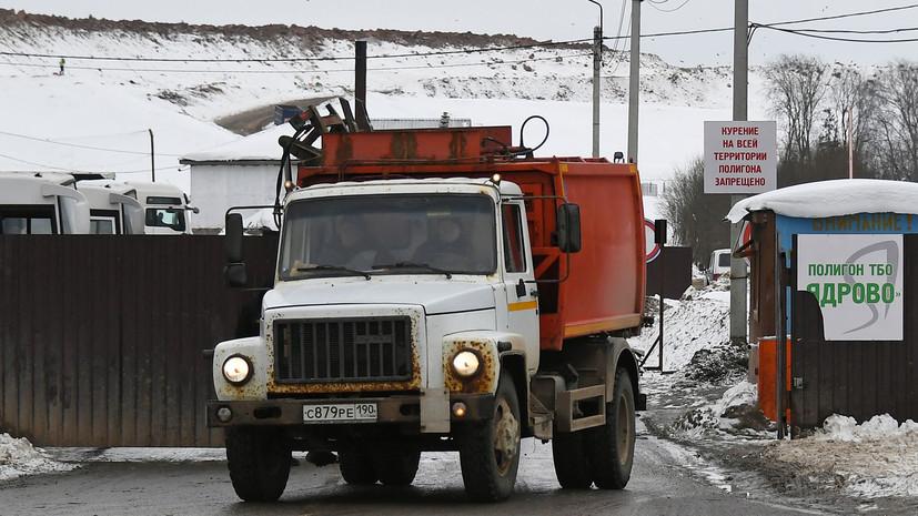 МЧС: превышения норм вредных веществ в воздухе в Волоколамском районе за сутки не было