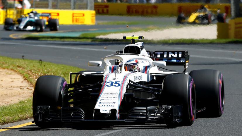 Сергей Сироткин не смог завершить дебютную гонку в «Формуле-1»