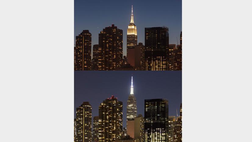 В США в «Час Земли» погасли огни на небоскрёбе Эмпайр-стейт-билдинг