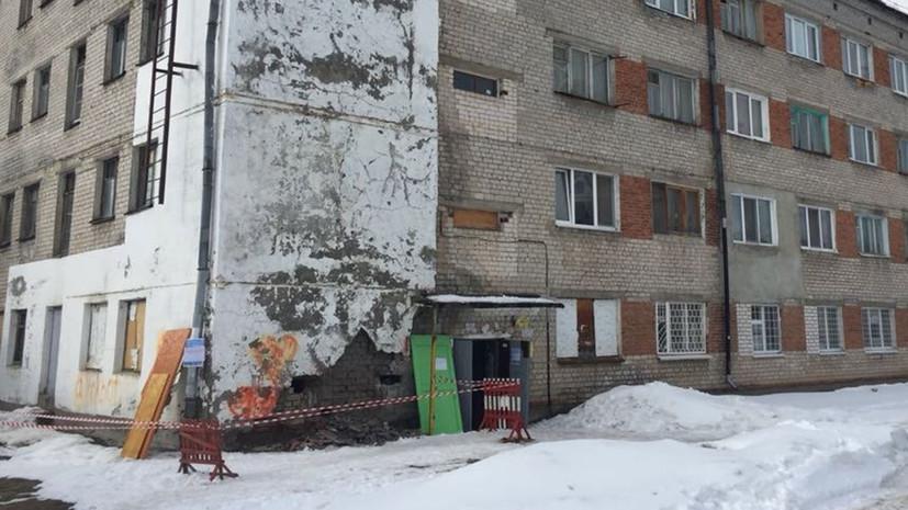 В Татарстане обрушилась стена общежития