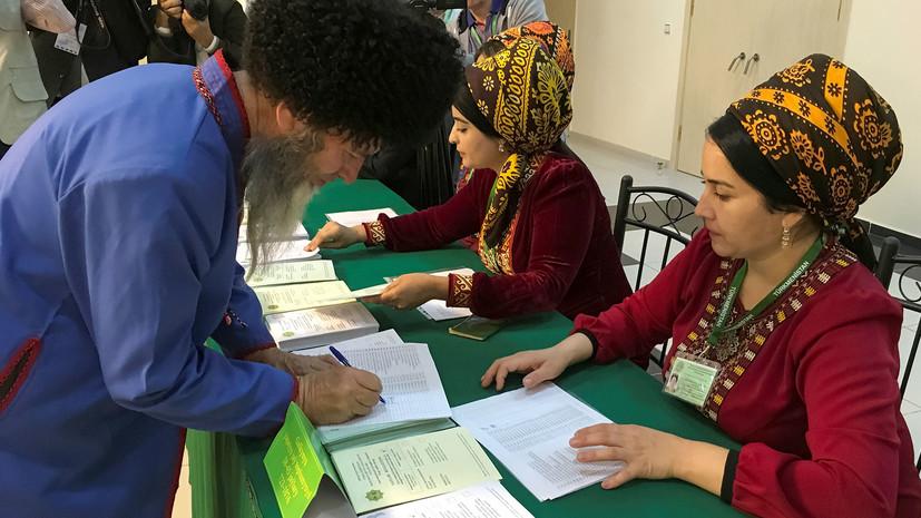 На парламентских выборах в Туркмении за четыре часа проголосовали почти 50% избирателей
