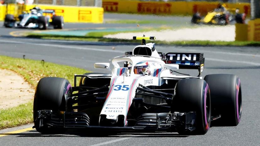 Итоги Гран-при Австралии «Формулы-1»