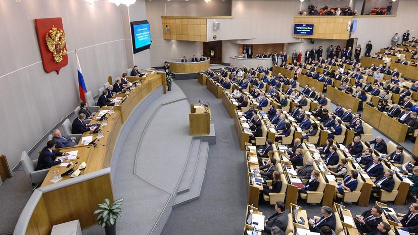В Госдуме прокомментировали заявление ВМС Украины о «принесении в жертву» флота в 2014 году