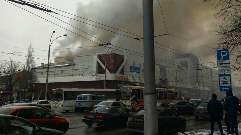Источник: площадь пожара в ТЦ в Кемерове увеличилась до 500 квадратных метров