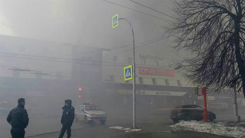 Источник сообщил о гибели четырёх детей при пожаре в одном из ТЦ в Кемерове