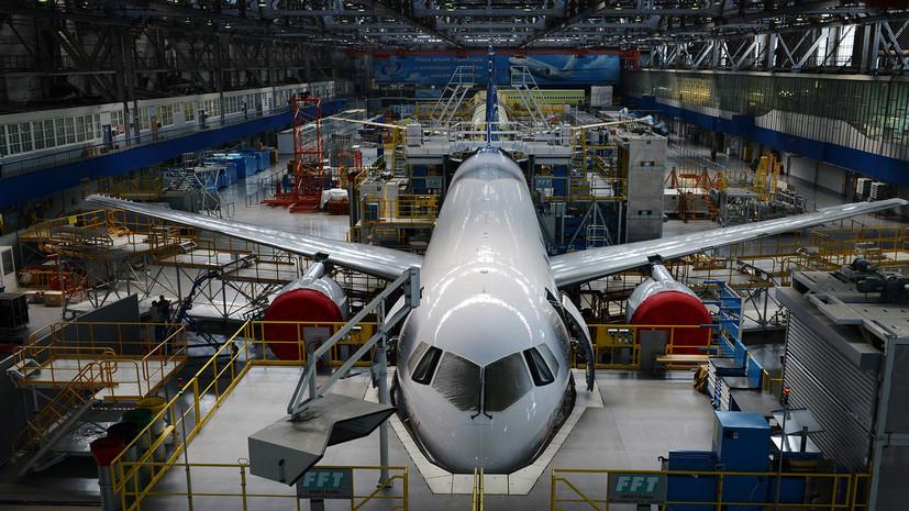 Завершено строительство второго самолёта МС-21