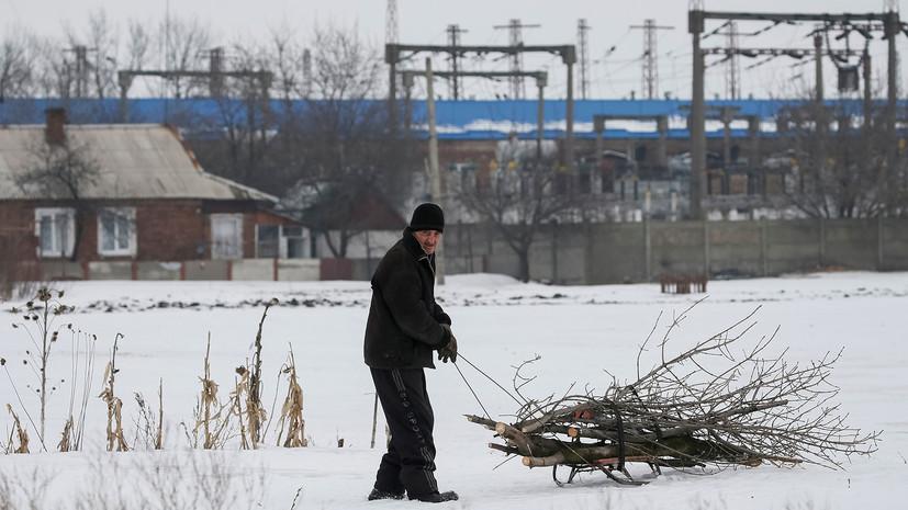США займутся энергетикой Украины для противодействия «российской гибридной войне»