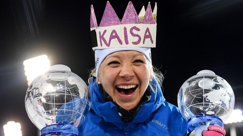 Кузьмина финишировала 11-й и проиграла Мякяряйнен борьбу за «Большой хрустальный глобус»
