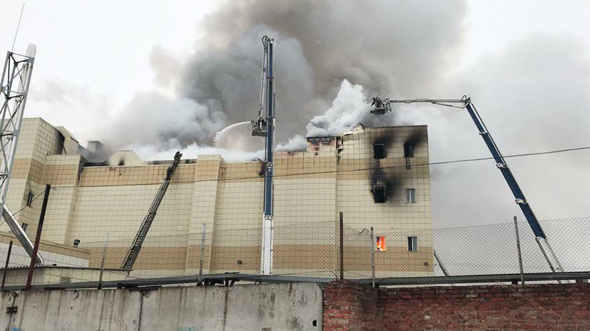 Путин поручил главе МЧС незамедлительно вылететь к месту пожара в ТЦ в Кемерове