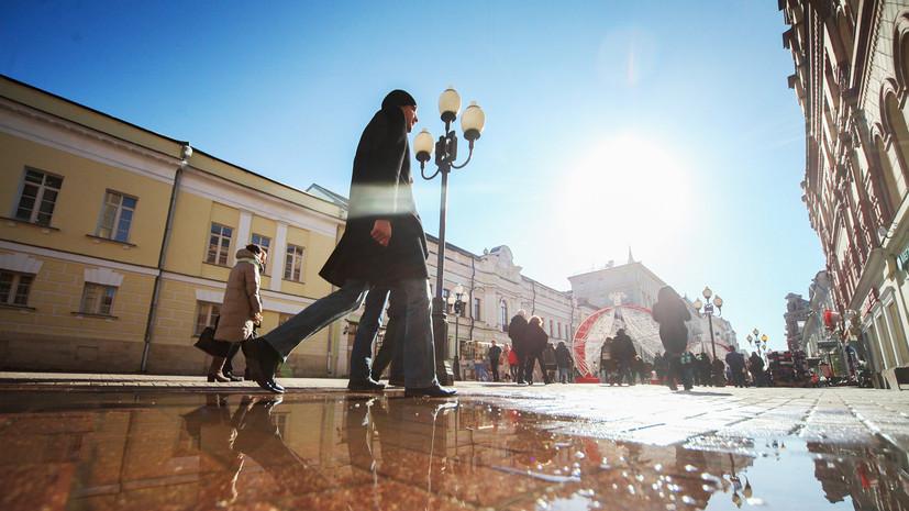 Синоптики прогнозируют «мощное потепление» в Москве с 3 апреля