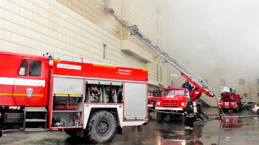 Местные жители рассказали об эвакуации при пожаре в ТЦ в Кемерове
