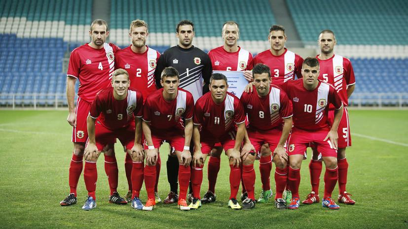 Сборная Гибралтара по футболу одержала вторую победу в истории