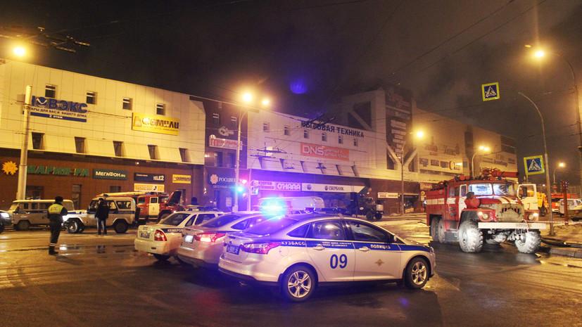 Число погибших при пожаре в ТЦ в Кемерове увеличилось до 12