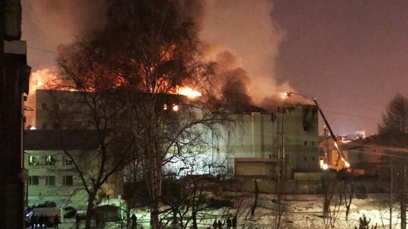 Число погибших при пожаре в торговом центре в Кемерове возросло до 37