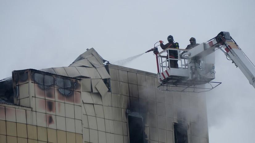 Число погибших при пожаре в торговом центре Кемерова возросло до 48