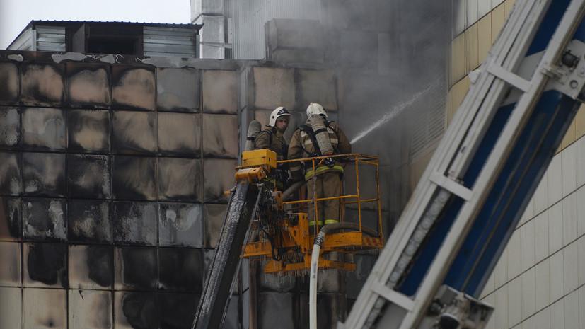 При пожаре в ТЦ в Кемерове обрушились помещения двух кинотеатров