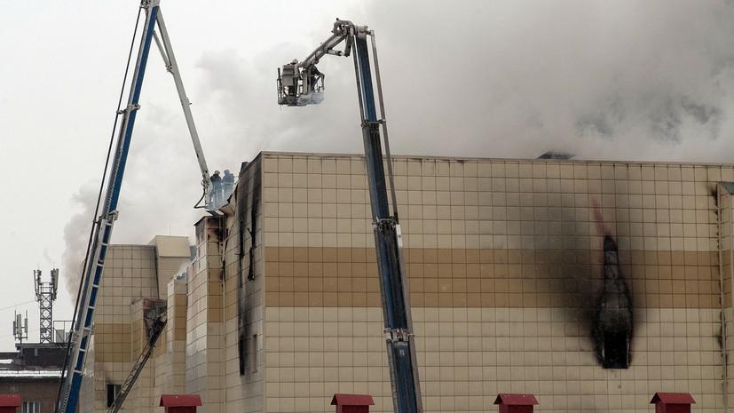 Глава МЧС заявил, что 16 человек числятся пропавшими без вести при пожаре в ТЦ Кемерова