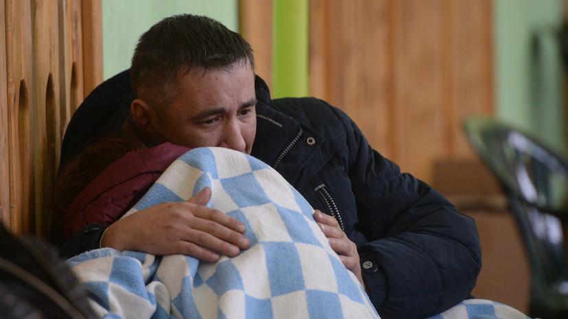 Число погибших при пожаре в ТЦ в Кемерове превысило 50