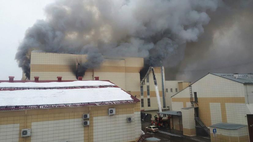 Посольство США выразило соболезнования в связи с пожаром в Кемерове