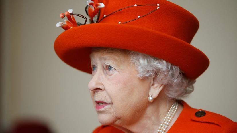 Королева Великобритании даст старт Лондонскому марафону