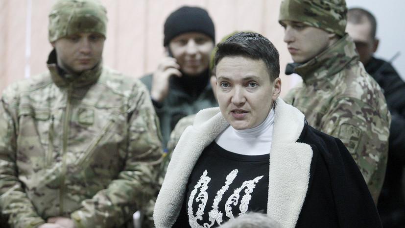Сестра Савченко рассказала об условиях содержания депутата в СИЗО