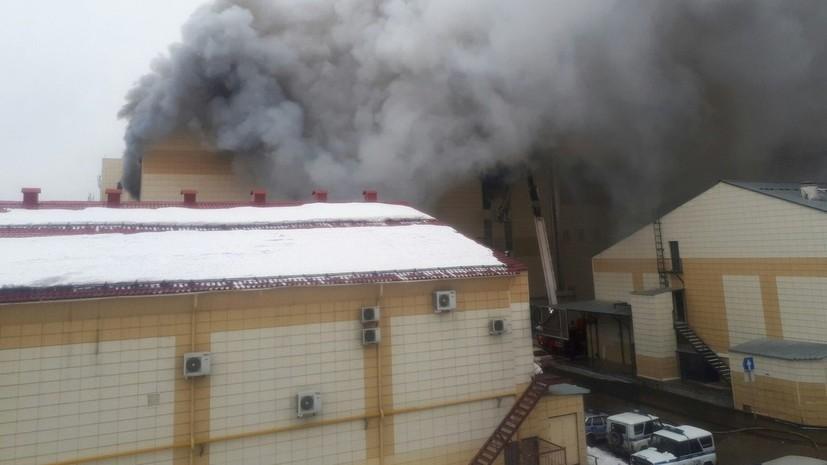 В МВД заявили, что считавшиеся пропавшими при пожаре в Кемерове пять человек не были в ТЦ