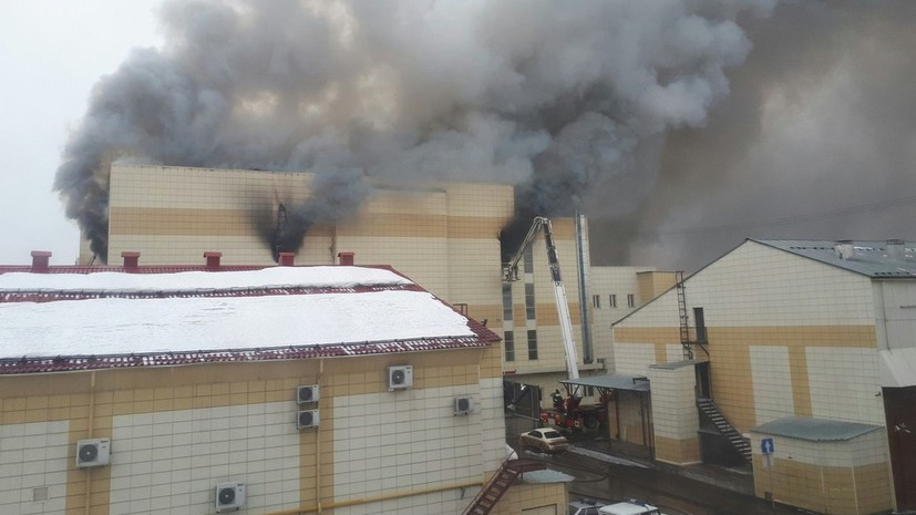 Минтруд создал оперативный штаб для помощи пострадавшим при пожаре в Кемерове