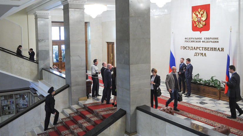В Госдуме рассказали о необходимых мерах по предотвращению ЧП в связи с ситуацией в Кемерове
