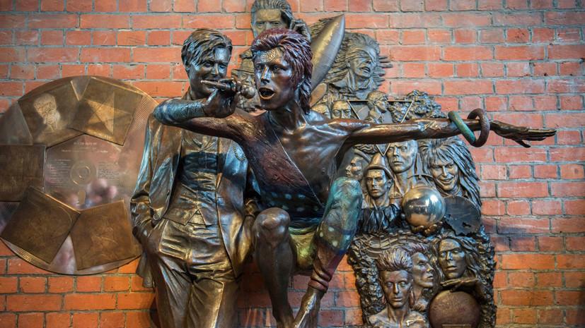 В Великобритании установили первый в мире памятник Дэвиду Боуи