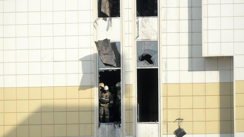 Опознаны тела 15 погибших при пожаре в Кемерове