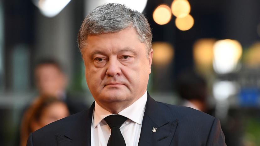 Знаменосцу почётного караула стало плохо во время выступления Порошенко