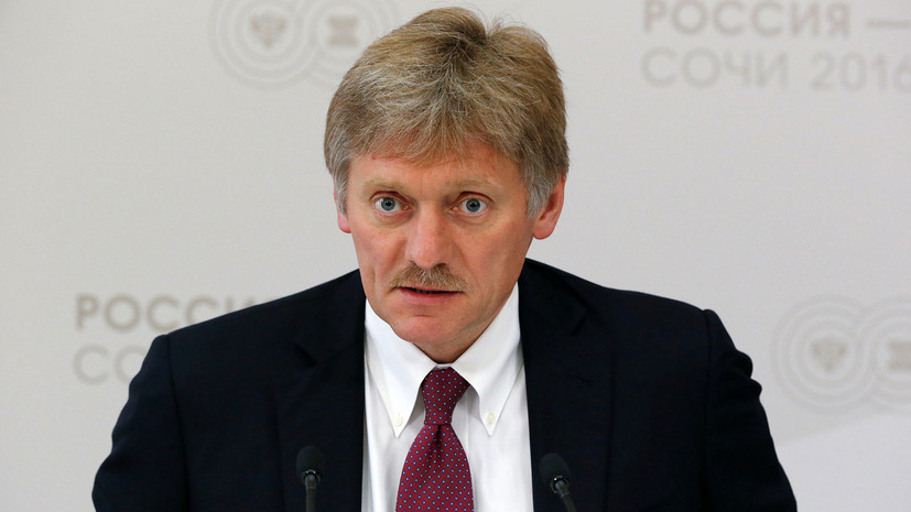 Очередной «друг Кремля» вЕС таки отозвал своего посла из РФ