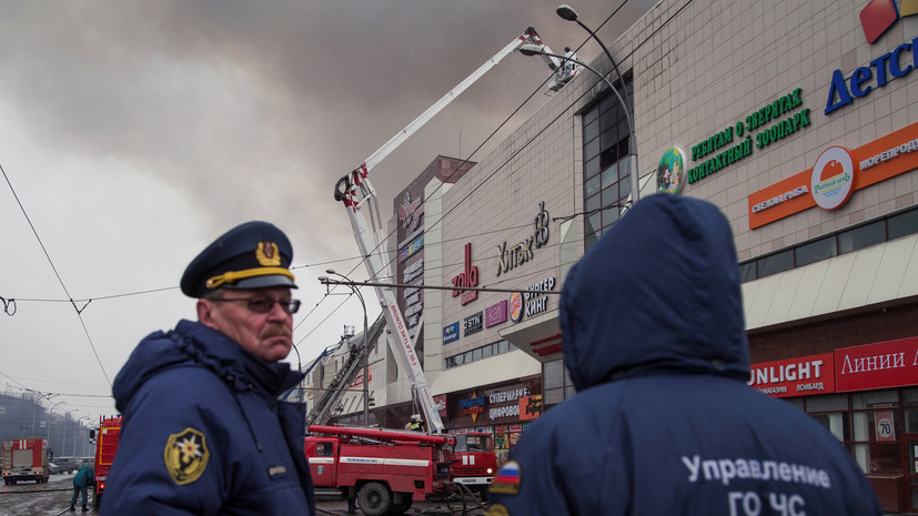 СМИ: в СК передали приметы подростков, якобы поджигавших поролоновую яму в ТЦ Кемерова