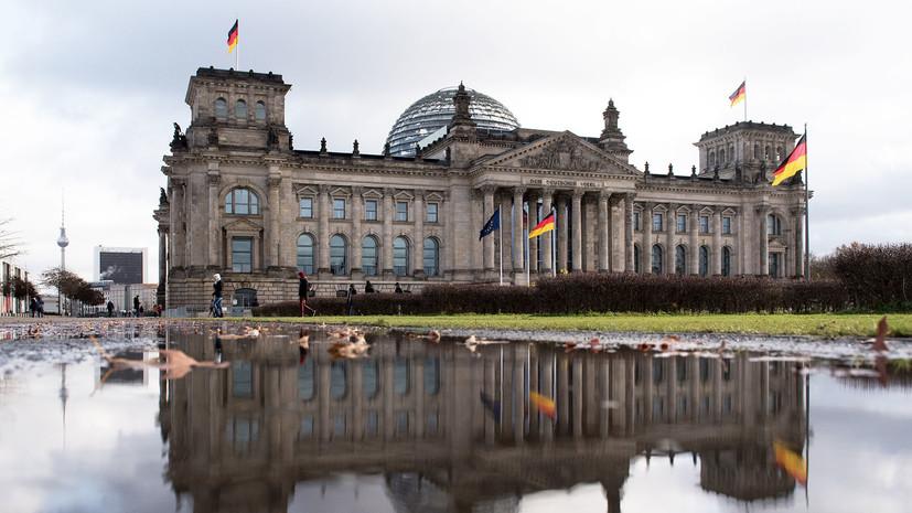 СМИ: В Германии рассматривают вопрос высылки российских дипломатов из-за «дела Скрипаля»