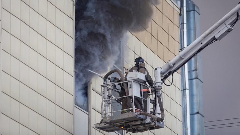 Из-под завалов сгоревшего в Кемерове ТЦ извлекли 58 тел погибших