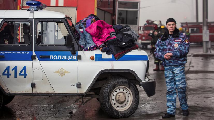 СК: пожарные выходы в ТЦ Кемерова были заблокированы