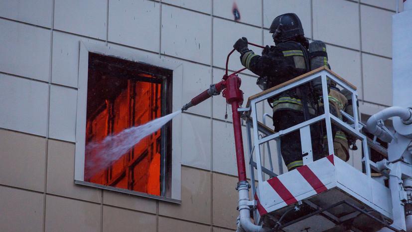 СК сообщил, что в начале пожара в ТЦ Кемерова охранник отключил систему оповещения