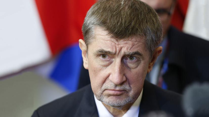 Премьер Чехии заявил, что высылка может коснуться российских «незадекларированных разведчиков»