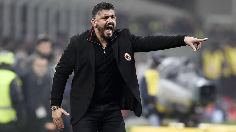 СМИ: Гаттузо продлит контракт с «Миланом»