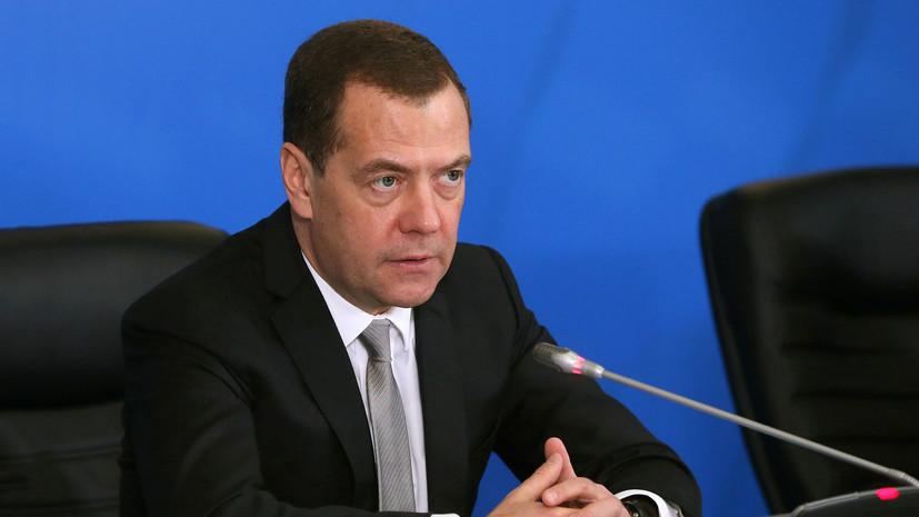 Медведев: правительство выделит по 1 млн рублей за каждого погибшего при пожаре в Кемерове