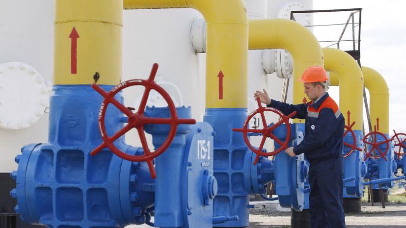 Минюст Украины заявил о наличии плана по взысканию средств с «Газпрома»