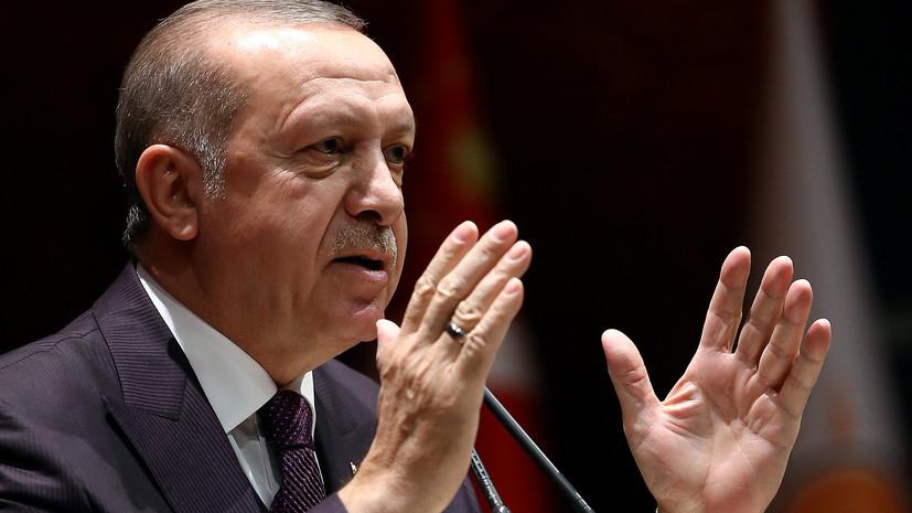 Эрдоган: вступление в ЕС остаётся стратегической целью Турции