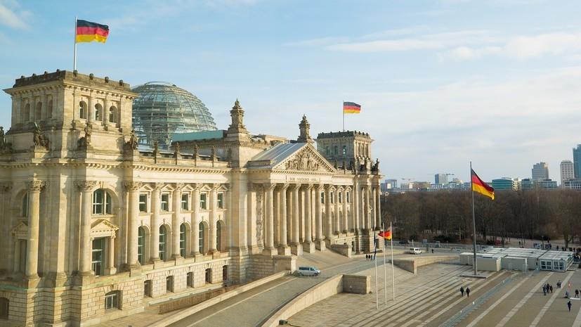 СМИ: Германия намерена выслать четырёх российских дипломатов