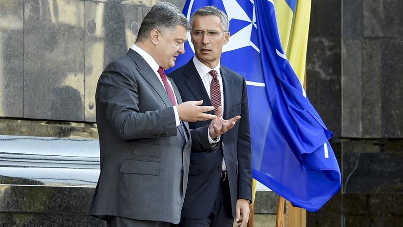 В Киеве заявили о намерении выйти на формат углублённого партнёрства с НАТО