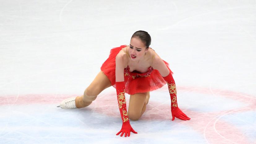 Олимпийский чемпион заявил, что выступление Загитовой на ЧМ по фигурному катанию не будут вспоминать