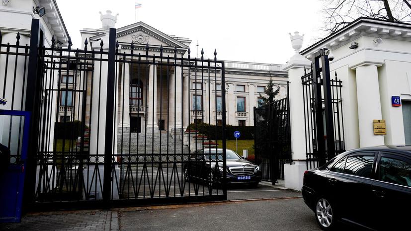 Польша высылает четырёх российских дипломатов