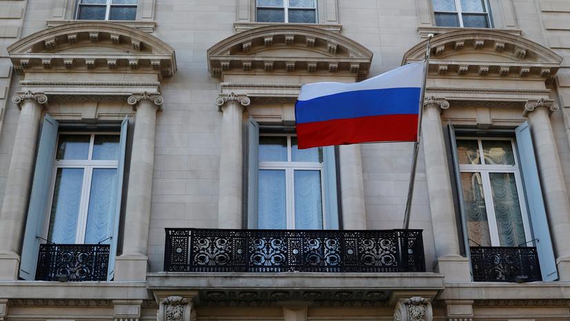 МИД отреагировал на решение стран Запада выслать российских дипломатов